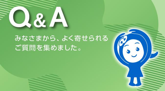 アヤト印刷通販専門店へのQ&A